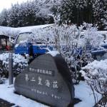 春の雪!?