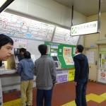 秋の日帰り旅行 ~鉄道三昧の旅~