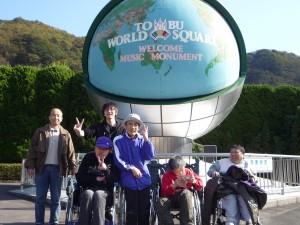 東武ワールドスクェアへ行ってきました!