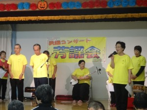 芳謡会の民謡コンサート
