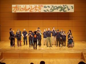 障がい者文化祭 音楽クラブ発表