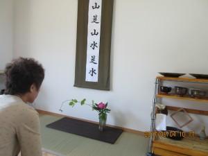 6月の茶道教室