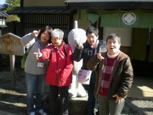 皇海荘5ユニット秋の日帰り旅行
