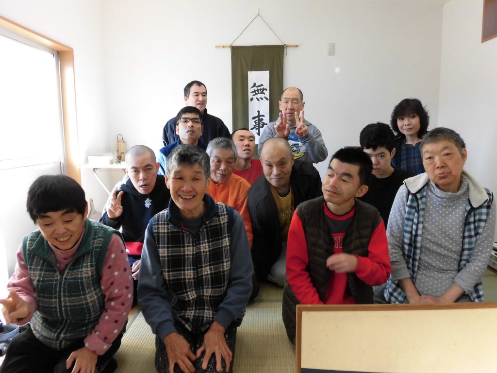 すかい寮 12月「わさび」と「からし」の茶道教室