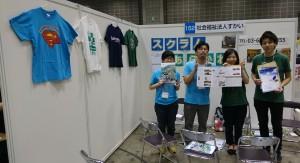 企業発見&選考準備LIVE東京
