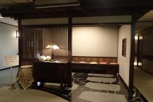 平成30年度 第二皇海荘 家族一泊旅行